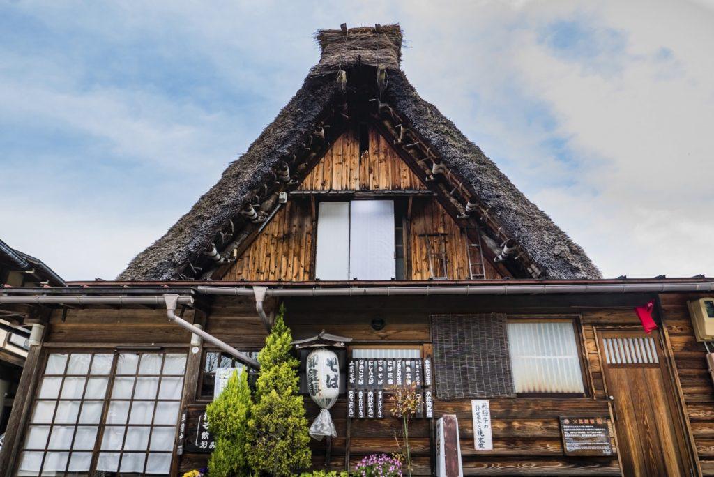 Fabrika de Case - Sătucele japoneze, suspendate în timp
